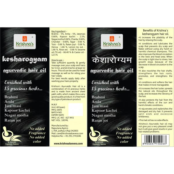 Krishna's Kesharogyam Hair Oil, 100ml