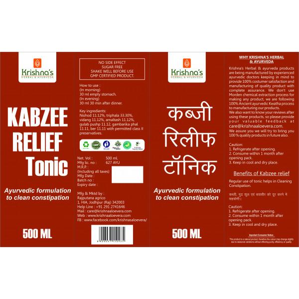 Krishna's Kabzee Relief Juice, 500ml