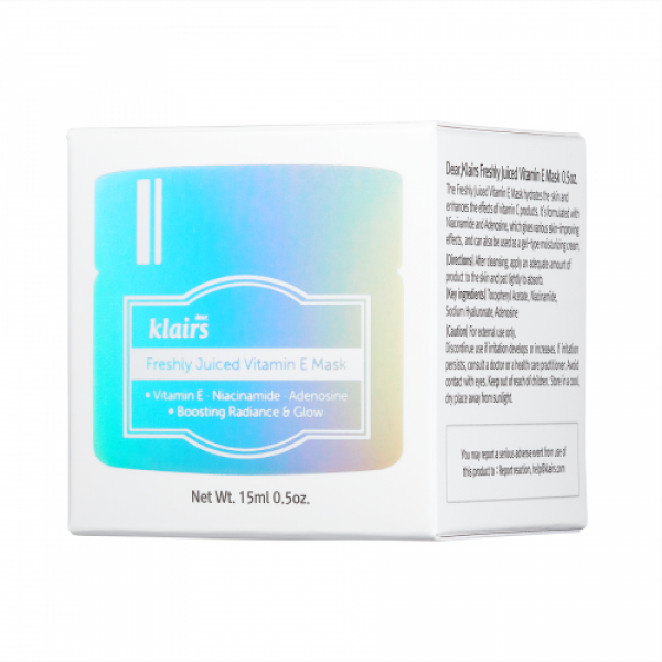 Klairs Freshly Juiced Vitamin E Mask, 15ml