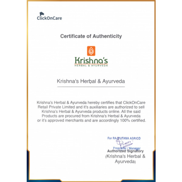 Krishna's Herbal & Ayurveda Harshringar Leaf Swaras Juice, 500ml