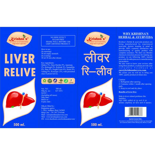 Krishna's Liver Relieve Juice, 500ml