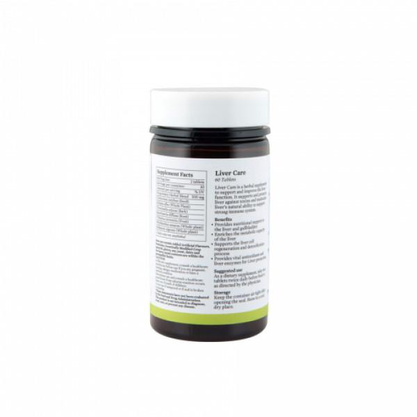 Bipha Ayurveda Liver Care, 60 Tablets