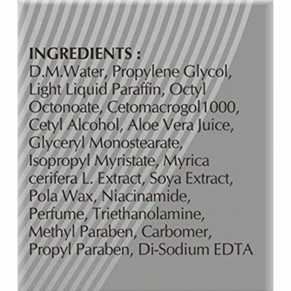 Uproot Lotion, 120ml