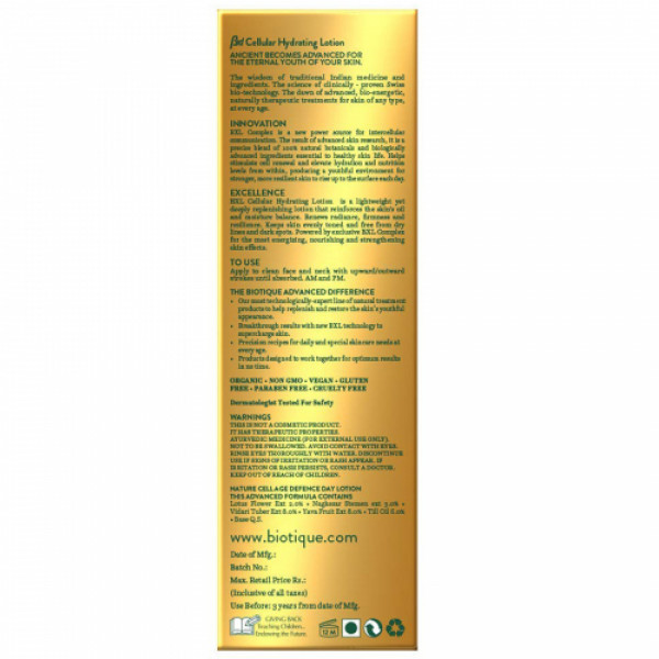 Biotique Bio Bxl Cellular Morning Nector Hydrating Lotion, 200ml