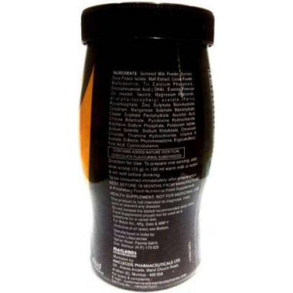 Macprot Chocolate Powder, 200gm