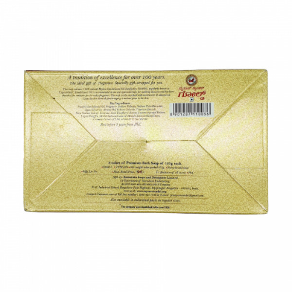 Mysore Sandal Gold Trio, 125gm