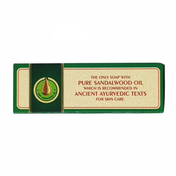 Mysore Sandal Centennial Soap, 100gm