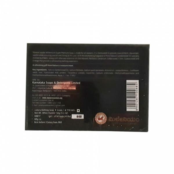 Mysore Sandal Millennium Premium Soap, 150gm