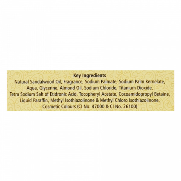 Mysore Sandal Gold Sixer Soap, 125gm (Pack Of 6)