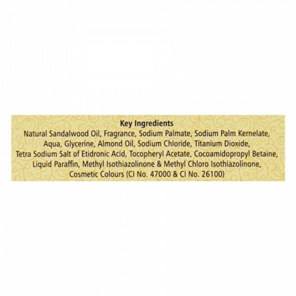 Mysore Sandal Gold Soap, 125gm