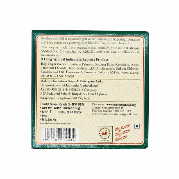 Mysore Sandal Soap, 150gm