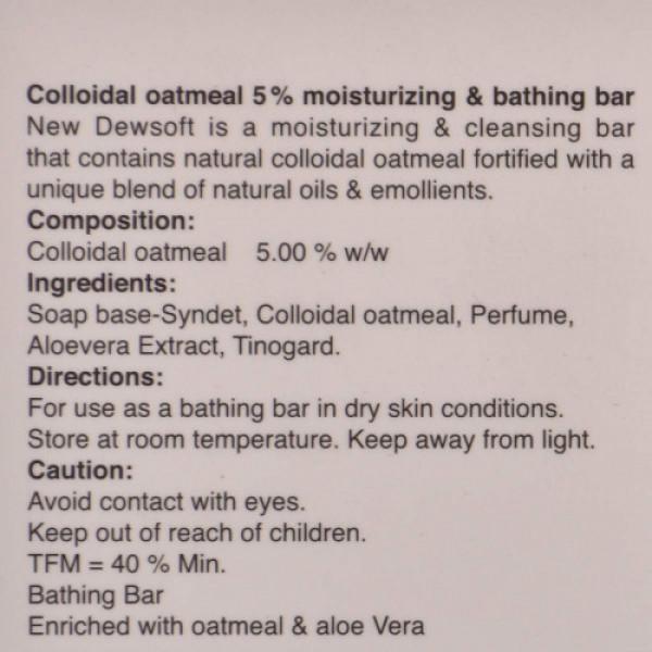 New Dewsoft Bathing Bar, 75gm