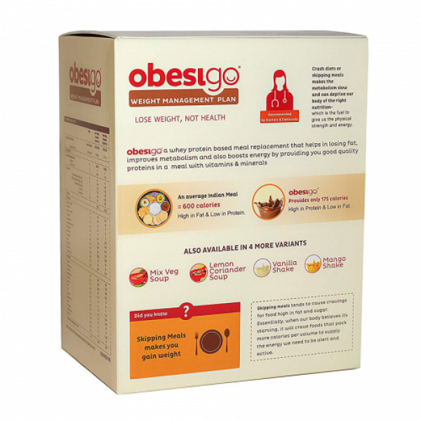 Obesigo Chocolate Flavour, 58gm (Pack Of 7)