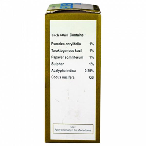 Eldem Oil, 60ml