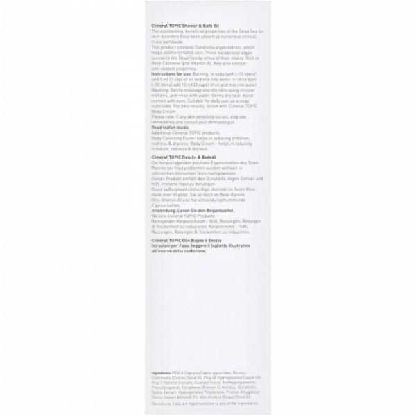Clineral TOPIC Shower & Bath Oil, 250ml