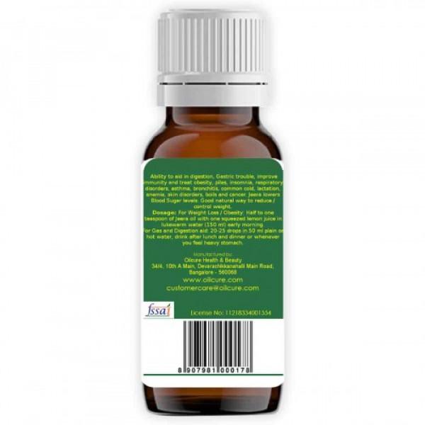 Oilcure Cumin(Jeera) Oil, 100ml