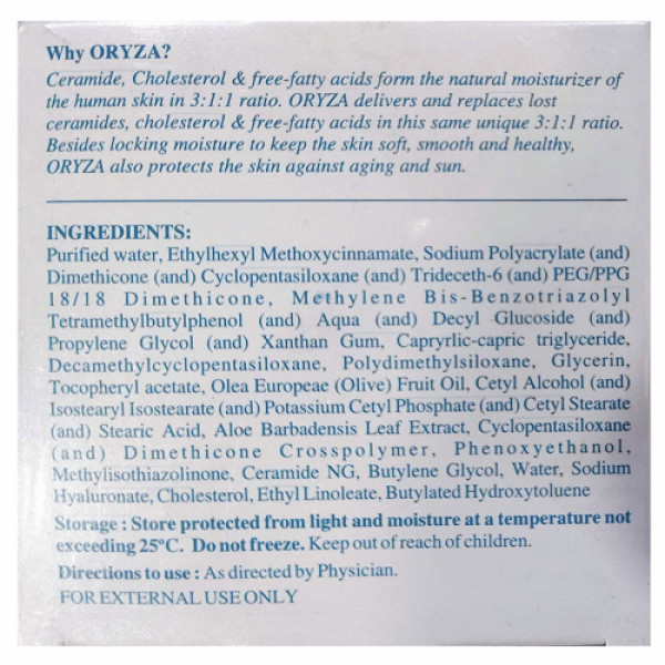 Oryza Skin Moisturizer, 50gm