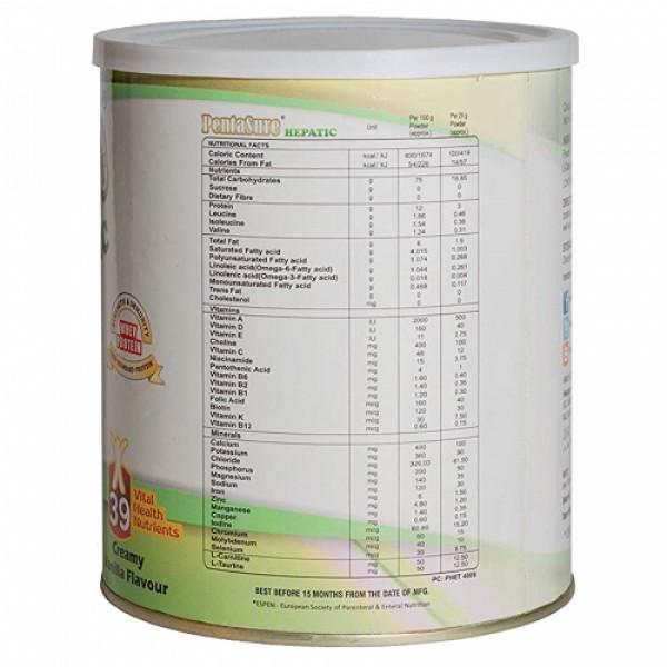 Pentasure Hepatic Powder, 400gm