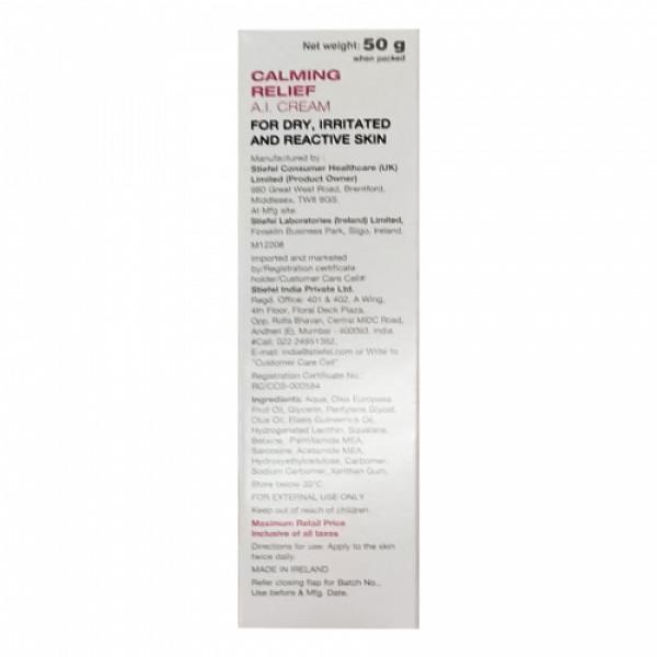Physiogel Hypoallergenic AI Cream, 50gm
