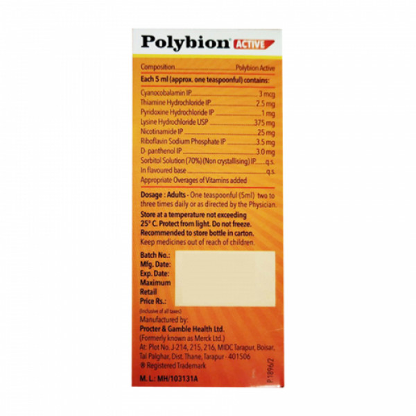 Polybion Active Syrup, 100ml