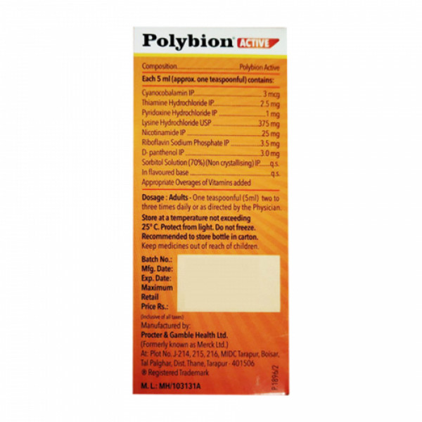 Polybion Active Syrup, 250ml