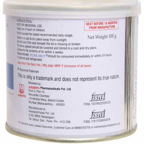 Pure MCT Powder, 100gm