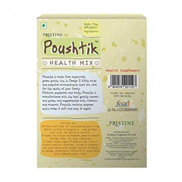 Pristine Poushtik, 300gm