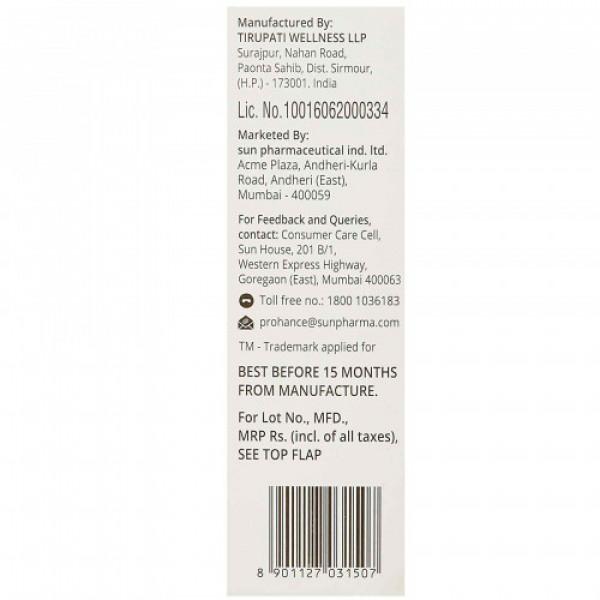 Prohance Chocolate Nutrition Powder, 200gm