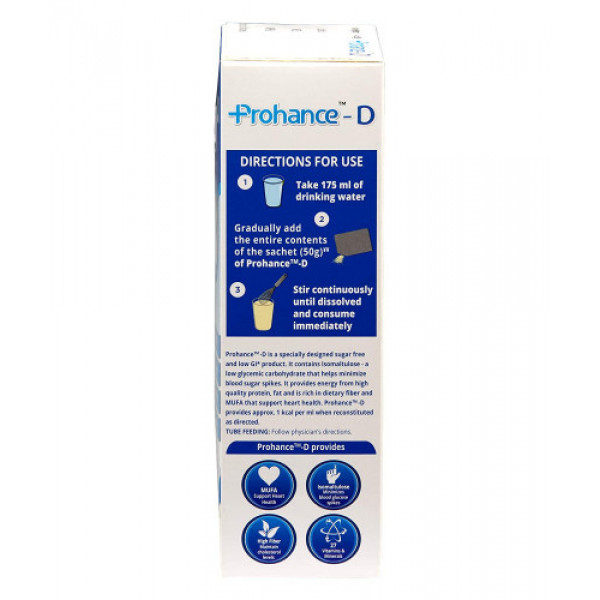 Prohance D Vanilla, 200gm