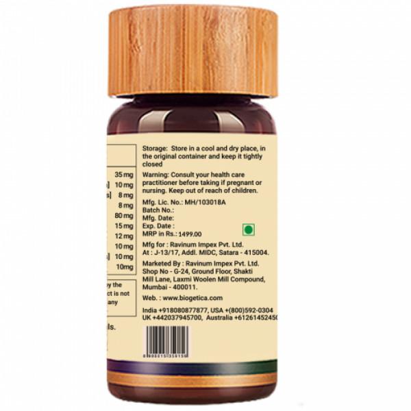 Biogetica Prostisolve - Men's Prostrate Health, 80 Capsules