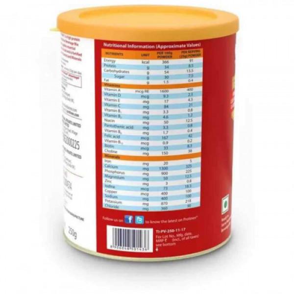 Protinex Vanilla Delight, 250gm