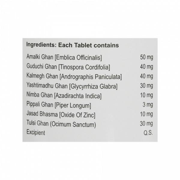 Nisarga Herbs Respirade, 500 Tablets