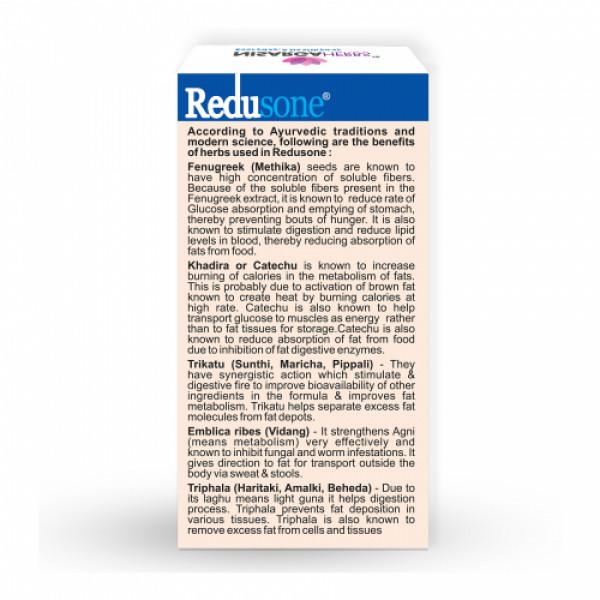 Nisarga Herbs Redusone, 60 Capsules