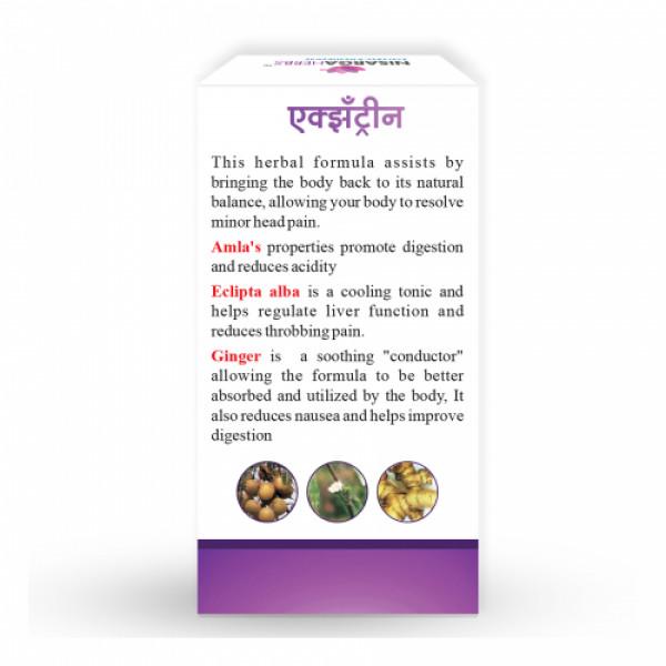 Nisarga Herbs Axantrin, 60 Capsules