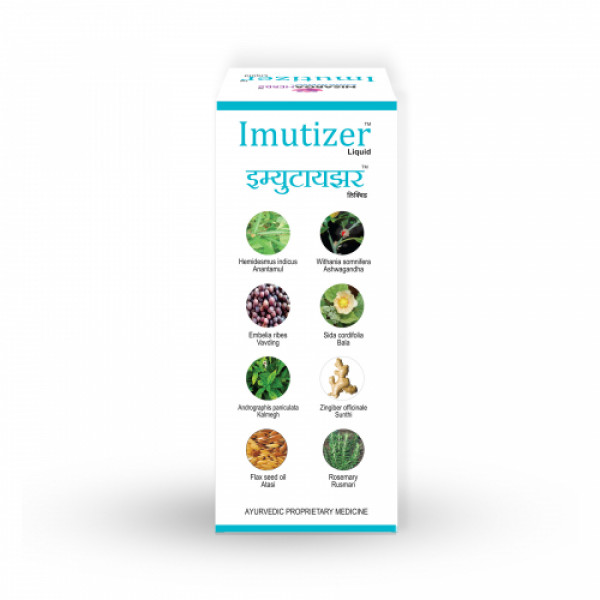 Nisarga Herbs Imutizer Syrup, 150ml