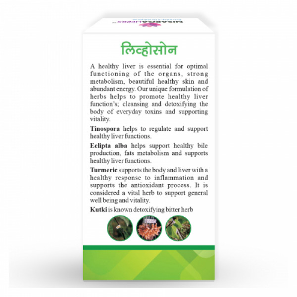 Nisarga Herbs Livosone, 60 Capsules