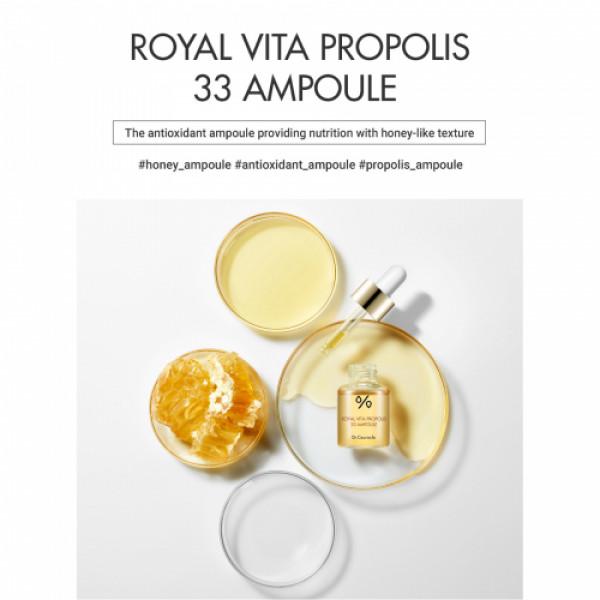 Dr. Ceuracle Royal Vita Propolis 33 Ampoule, 30ml