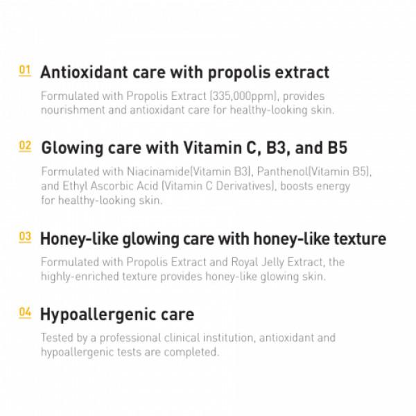 Dr. Ceuracle Royal Vita Propolis 33 Cream, 50gm