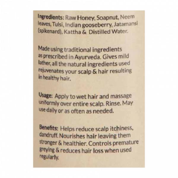 Honey And Spice Honey Shampoo, 200ml