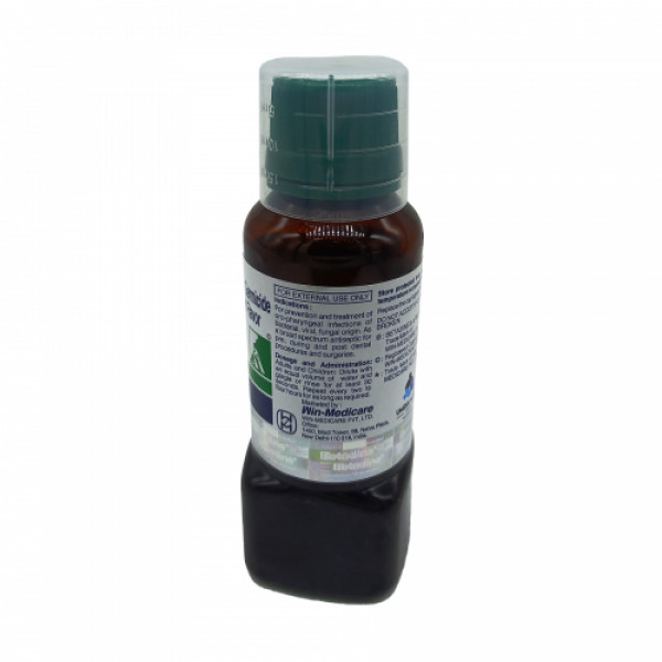 Betadine Gargle Mint 2%, 100ml