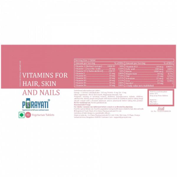 Purayati Vitamins for Hair, Skin and Nails, 90 Tablets