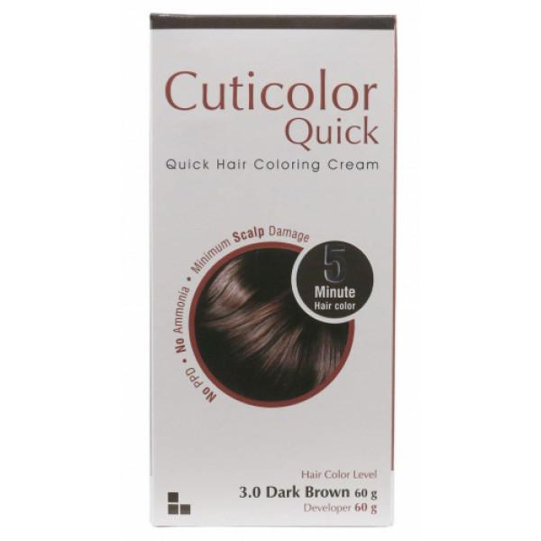 Cuticolor Quick Hair Colour - Dark Brown, 120gm