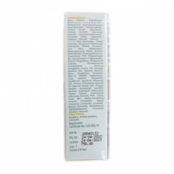 Screene 70 Sun Protection Cream SPF 70, 40ml
