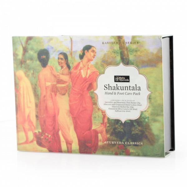 Bipha Ayurveda Shakuntala Hand & Foot  Care Pack