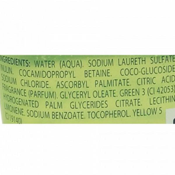 Ducray Extra-Doux Dermo-Protective Shampoo, 200ml
