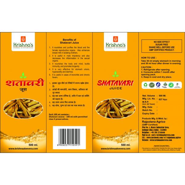 Krishna's Shatavari Juice, 500ml