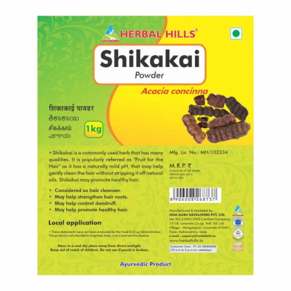 Herbal Hills Shikakai Powder, 1Kg ( Pack Of 2)