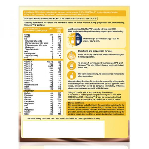SimMom IQ Plus Premium Chocolate Refill Pack, 200gm