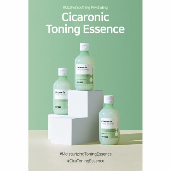 SNP Prep Cicaronic Toning Essence, 220ml