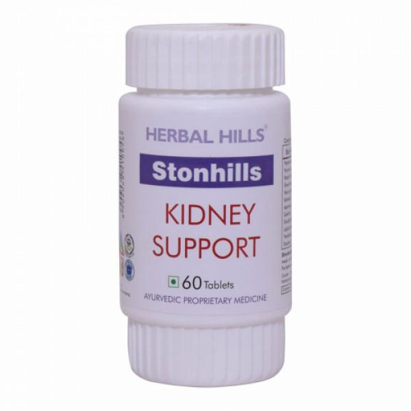Herbal Hills Stonhills,  60 Tablets